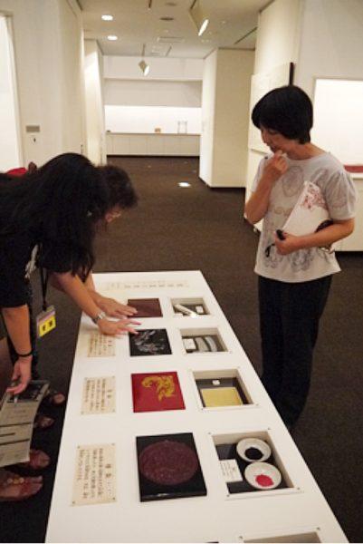 王国から現代、琉球からアジアへ/浦添市美術館第ギャラリートークの写真3