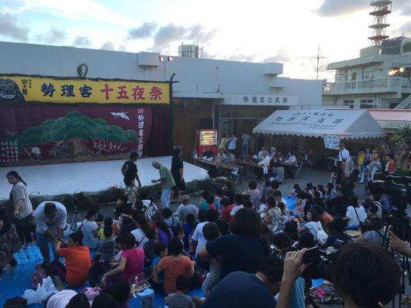 勢理客の十五夜祭り シーシーカンカンに萌え❤️の写真1