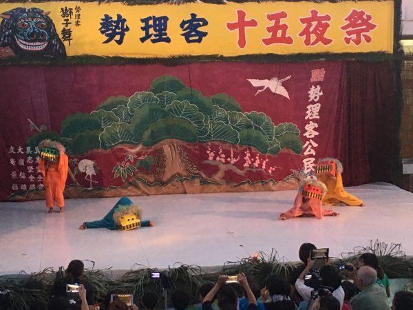 勢理客の十五夜祭り シーシーカンカンに萌え❤️の写真5