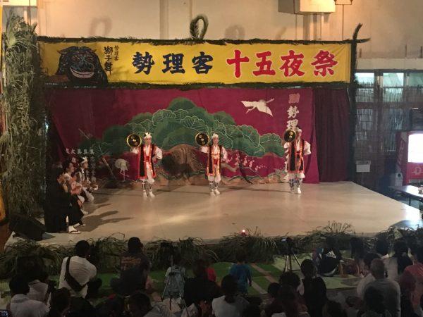 勢理客の十五夜祭り シーシーカンカンに萌え❤️の写真7