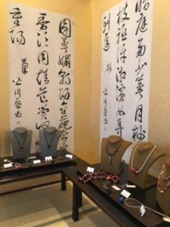 東京四谷荒木「穏の座」開催です。の写真3