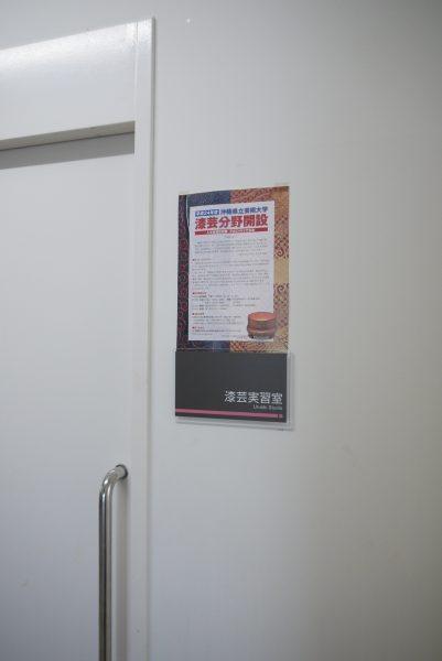 卒業制作佳境です!    沖縄県立芸大4年生レポの写真8