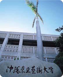 卒業制作佳境です!    沖縄県立芸大4年生レポの写真1