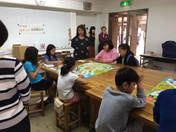 楽しく学べる漆キット 浦添市美術館の写真3