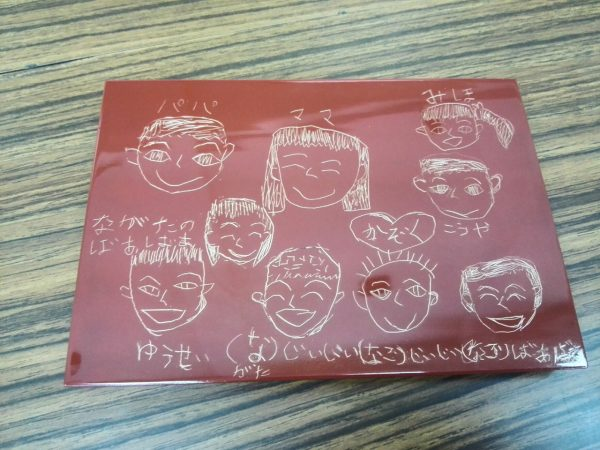 盛況!うるし体験講座/宜野湾市中央公民館の写真1