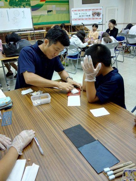 盛況!うるし体験講座/宜野湾市中央公民館の写真2