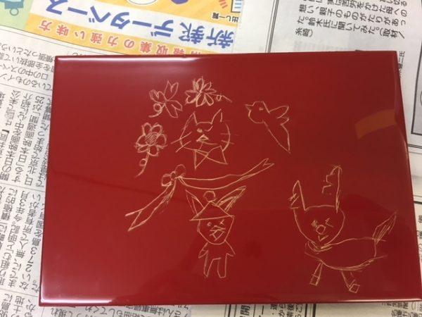 漆の出前講座/宜野湾市博物館の写真6