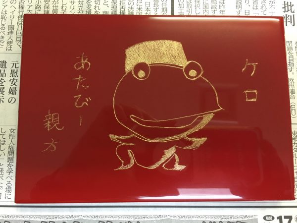 漆の出前講座/宜野湾市博物館の写真10