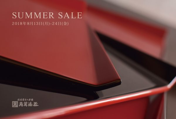 SUMMER SALE/角萬漆器の写真1
