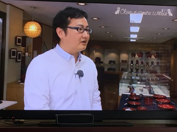 おきなわ漆week!/テレビ番組編の写真2