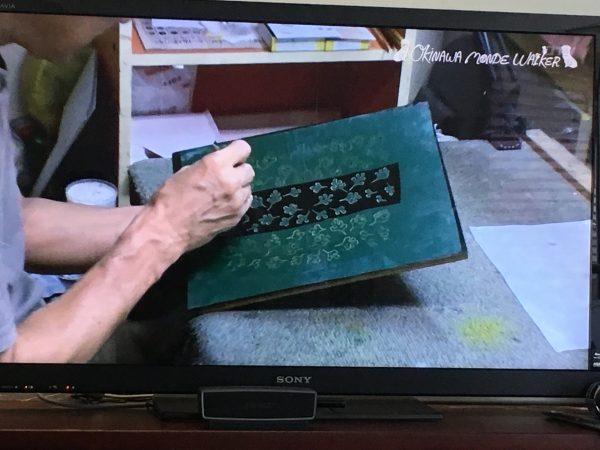 おきなわ漆week!/テレビ番組編の写真3
