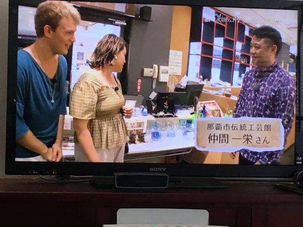 おきなわ漆week!/テレビ番組編の写真4