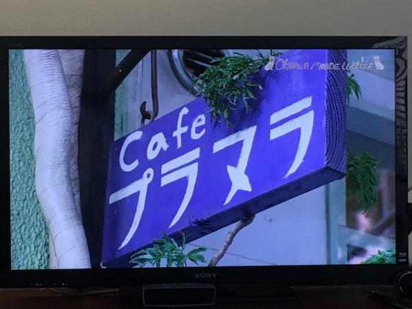 おきなわ漆week!/テレビ番組編の写真8