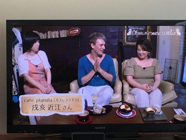 おきなわ漆week!/テレビ番組編の写真9