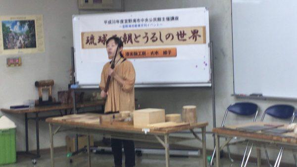 琉球王朝とうるしの世界/沈金&テーブル講座の写真4