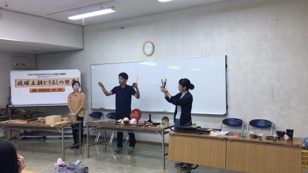 琉球王朝とうるしの世界/沈金&テーブル講座の写真3